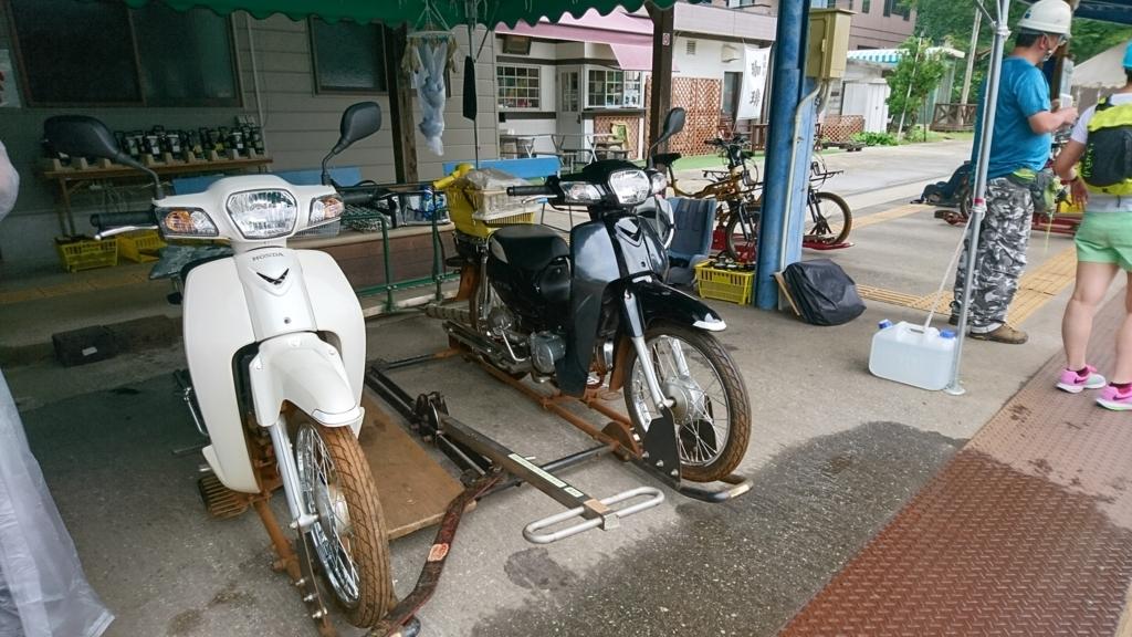 f:id:tokotokodeni:20170724222510j:plain