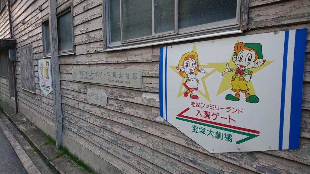 f:id:tokotokodeni:20170822224210j:plain