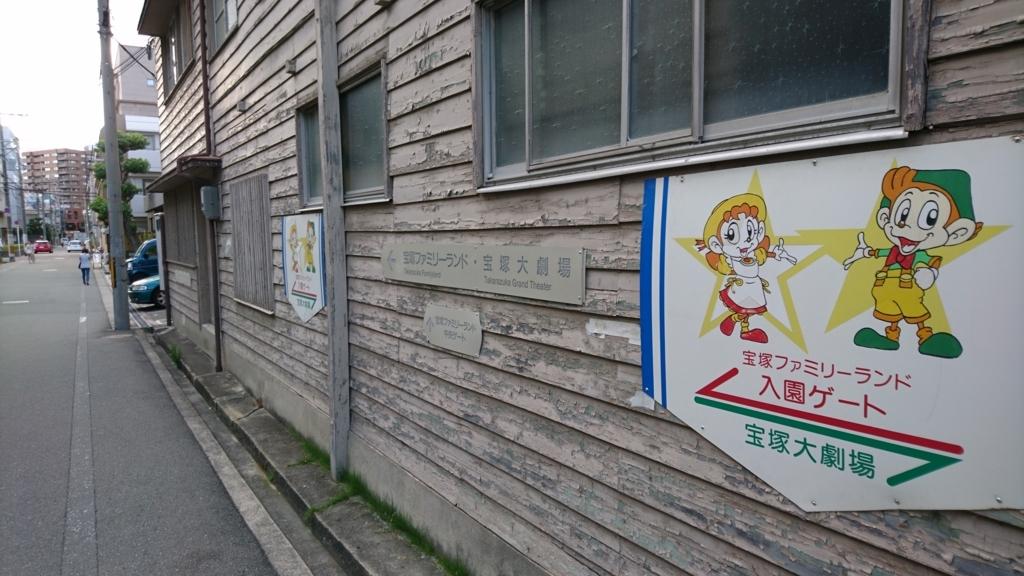 f:id:tokotokodeni:20170822224353j:plain