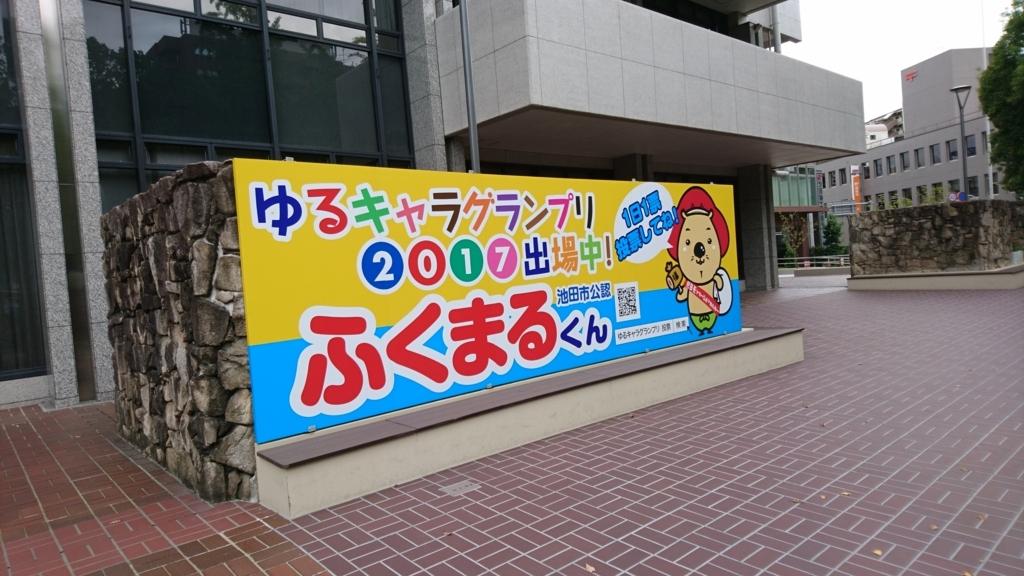 f:id:tokotokodeni:20170918184347j:plain