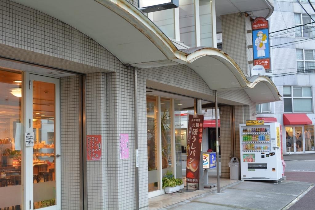 f:id:tokotokodeni:20171104162837j:plain