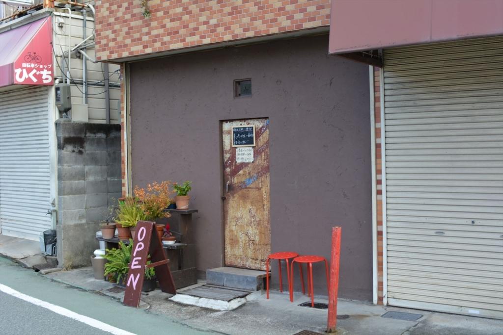 f:id:tokotokodeni:20171123204111j:plain