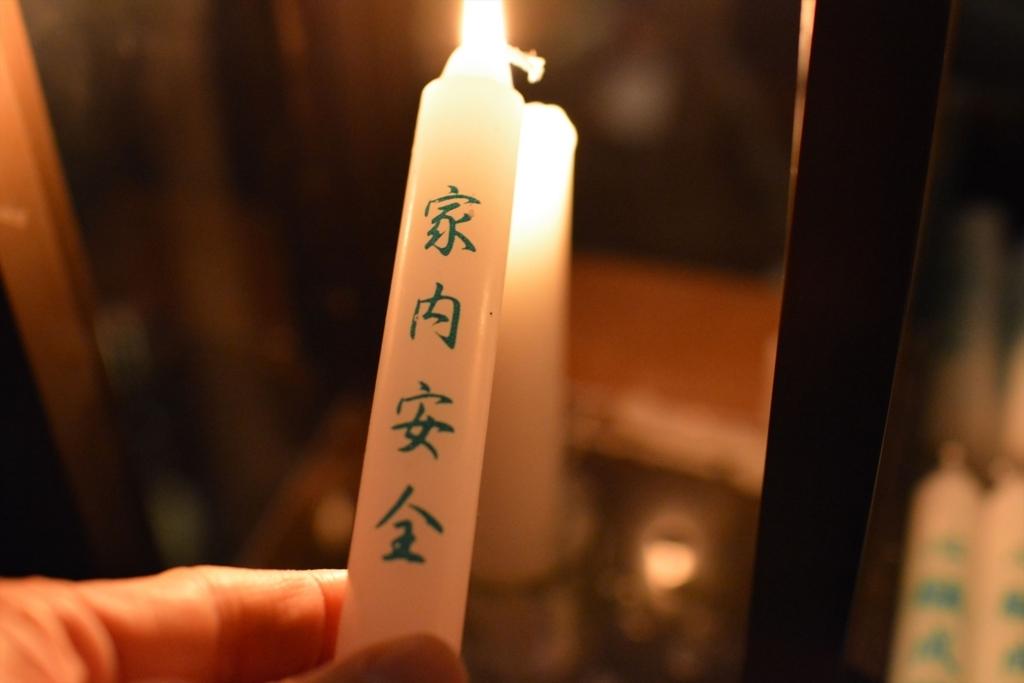 f:id:tokotokodeni:20180118204607j:plain