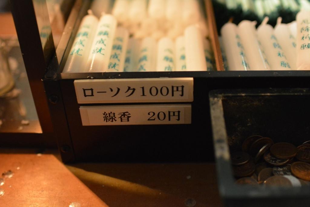 f:id:tokotokodeni:20180118204623j:plain