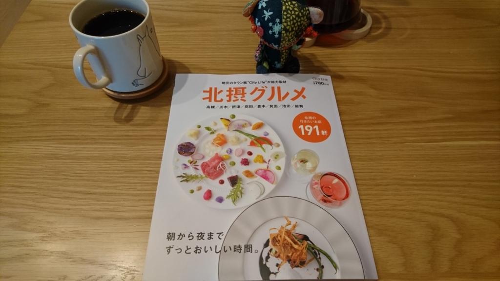 f:id:tokotokodeni:20180125202129j:plain