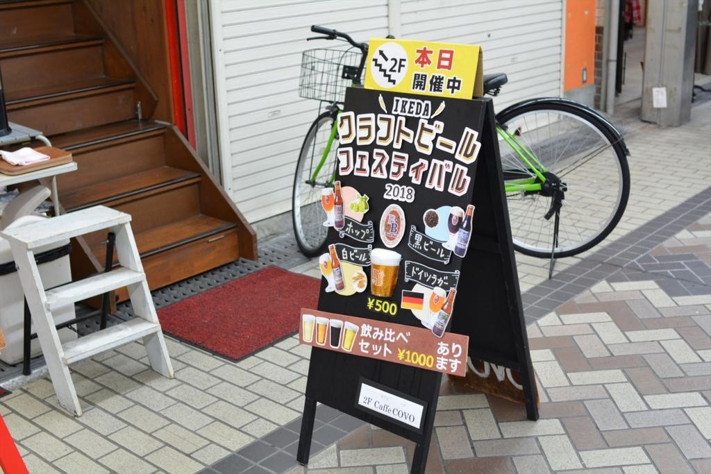 f:id:tokotokodeni:20180211232507j:plain