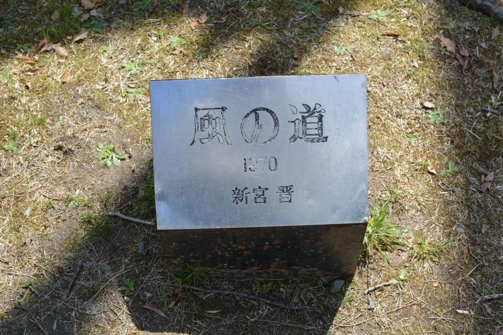 f:id:tokotokodeni:20180415233244j:plain