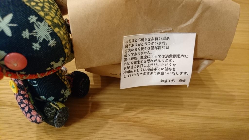 f:id:tokotokodeni:20180519214146j:plain