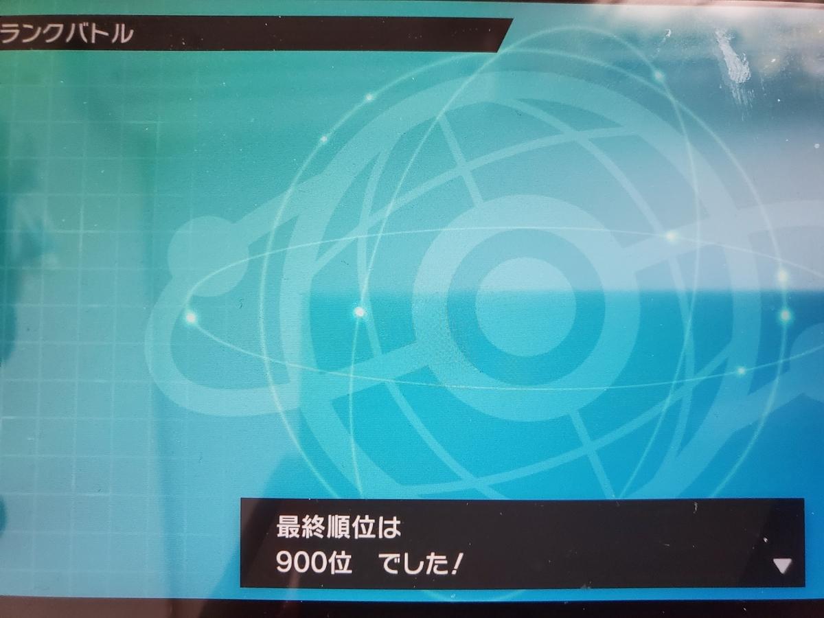 f:id:tokotokohamutaro:20200515104631j:plain