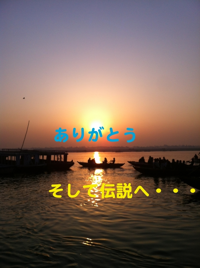 f:id:tokotokok-k:20140308063942j:plain