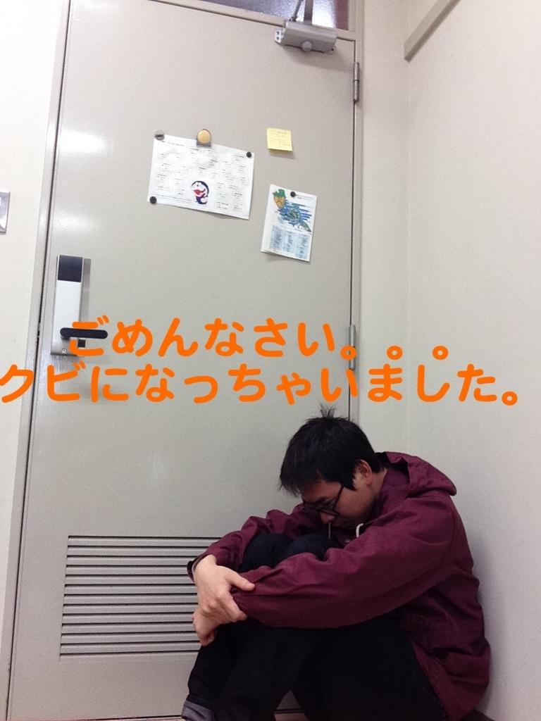 f:id:tokotokok-k:20160331133638j:plain