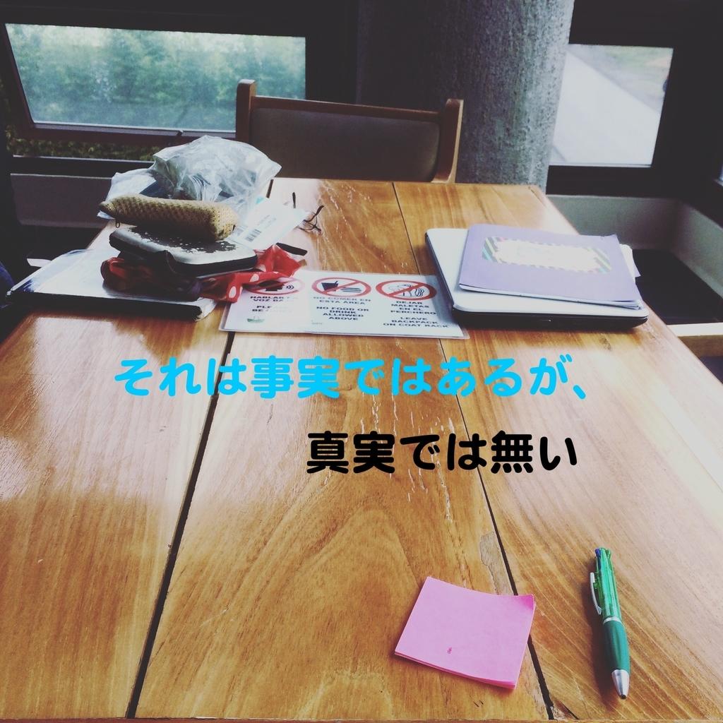 f:id:tokotokok-k:20180811100954j:plain
