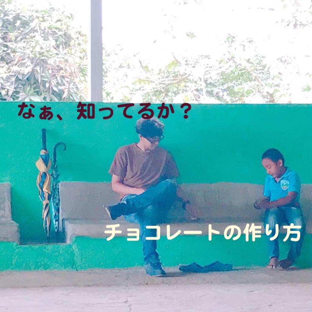 f:id:tokotokok-k:20190201115447j:plain