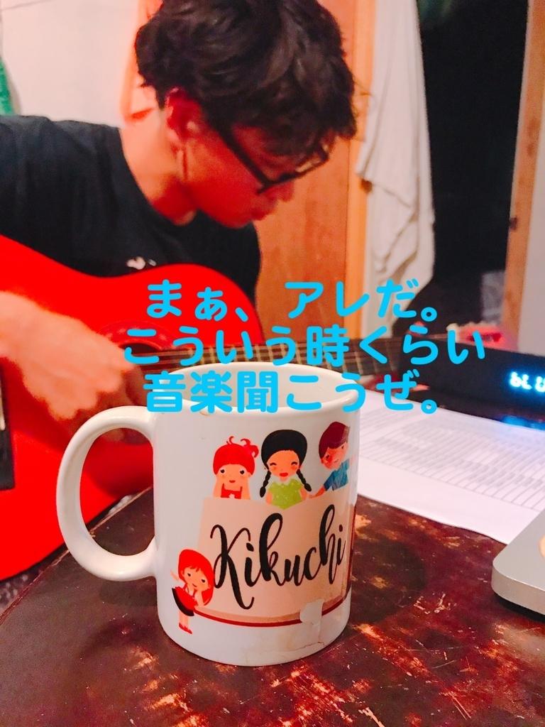 f:id:tokotokok-k:20190205135922j:plain