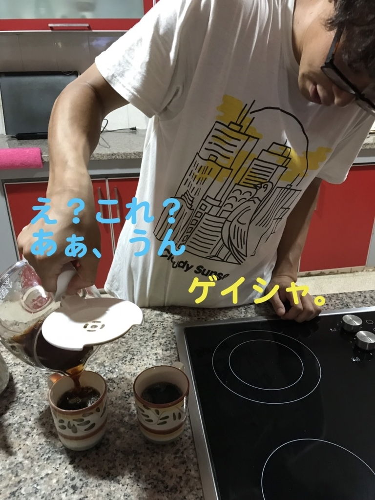 f:id:tokotokok-k:20190205140903j:plain