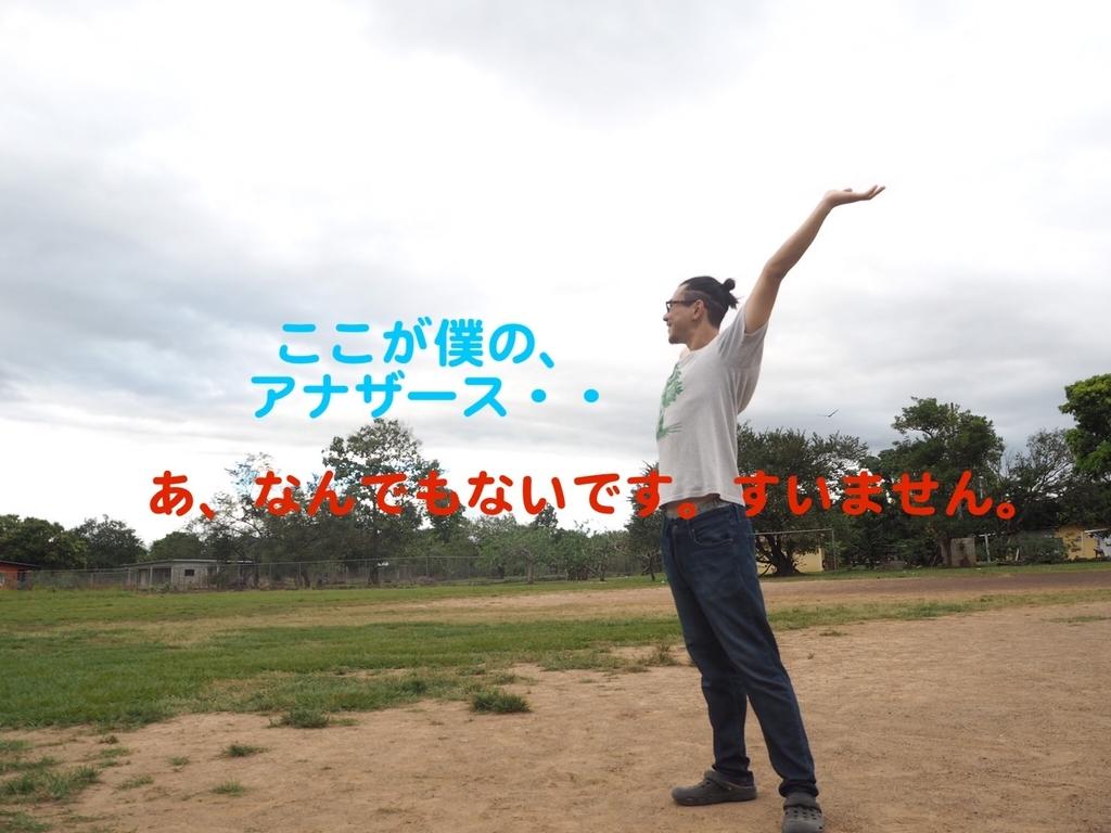 f:id:tokotokok-k:20190209124252j:plain