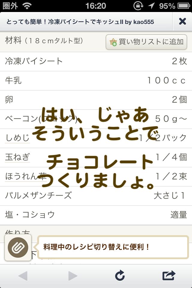 f:id:tokotokok-k:20190215125429p:plain