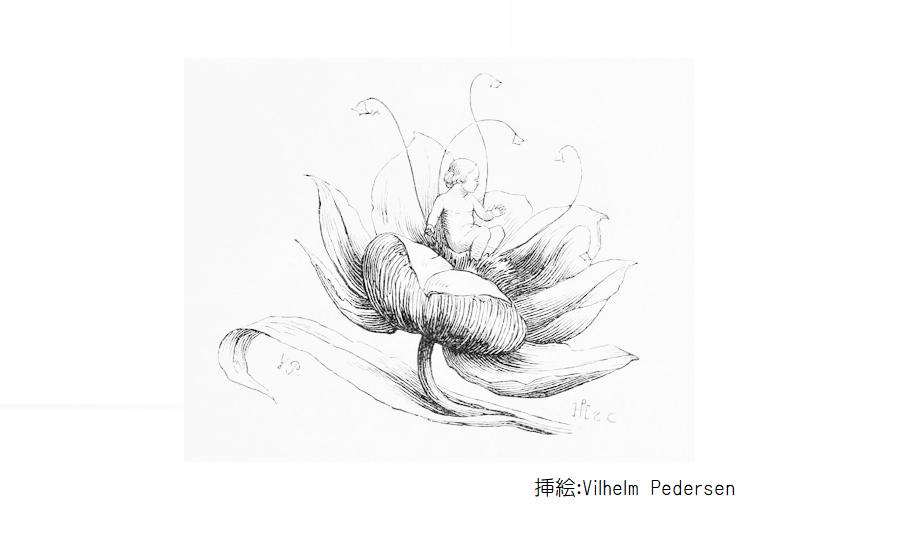 f:id:tokotokoranran15:20210114194911p:plain