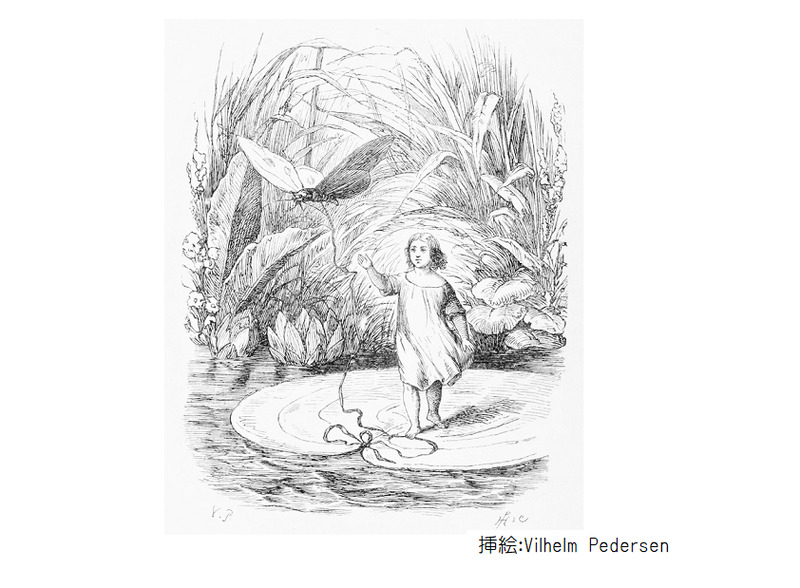 f:id:tokotokoranran15:20210115165636p:plain