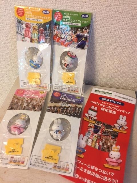 f:id:tokotokosmp:20170901085441j:plain