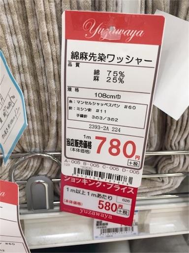 f:id:tokoton007:20160922231325j:plain