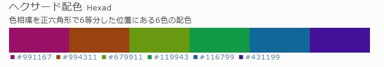 f:id:tokoton007:20180914202648j:plain