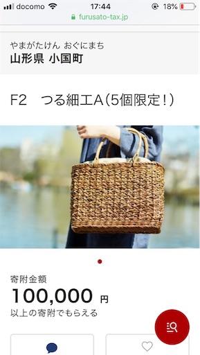 f:id:tokoton007:20181107174640j:image
