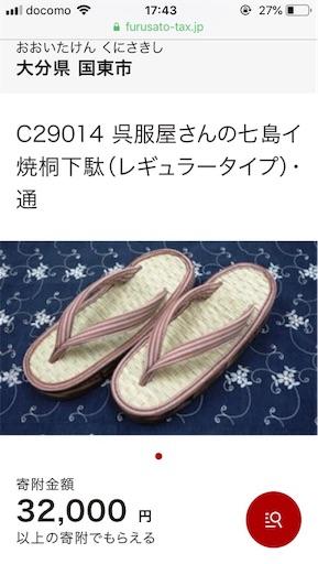 f:id:tokoton007:20181107174646j:image