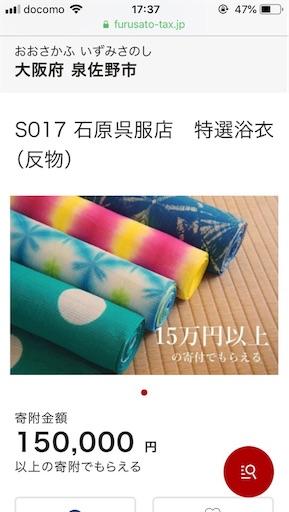 f:id:tokoton007:20181107174655j:image