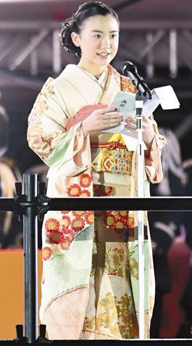 芦田愛菜ちゃんが綺麗すぎる , きものよしなに