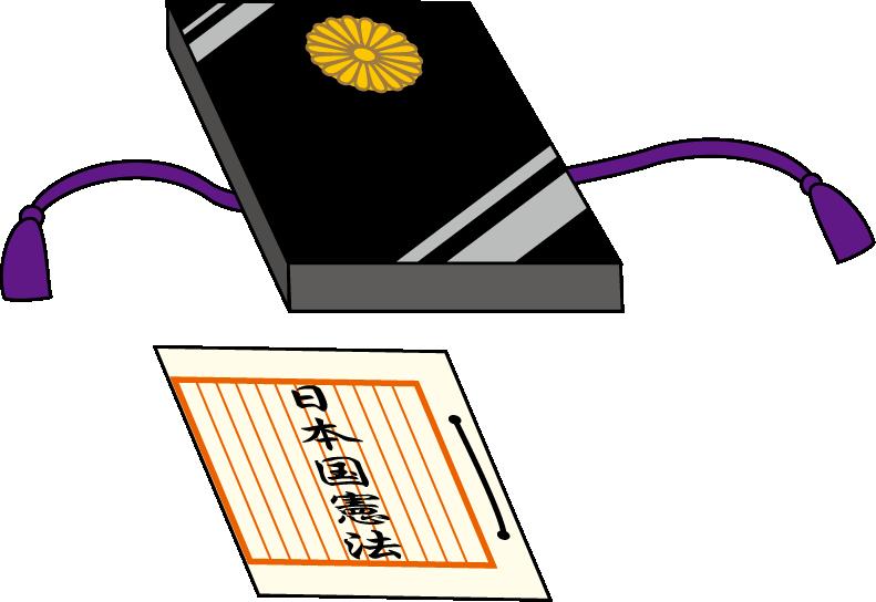 f:id:tokoyakanbannet:20160626231521p:plain