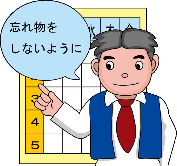 f:id:tokoyakanbannet:20160626231757p:plain