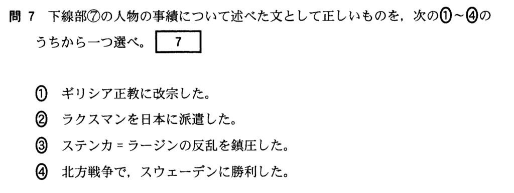 f:id:tokoyakanbannet:20160726213146p:plain