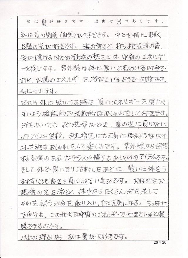 f:id:tokoyakanbannet:20160729214559j:plain