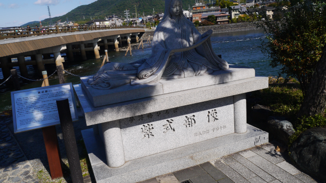 f:id:tokoyakanbannet:20161106104848p:plain