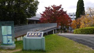 f:id:tokoyakanbannet:20161117224534p:plain