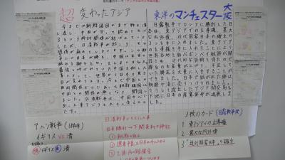 f:id:tokoyakanbannet:20161125090701p:plain