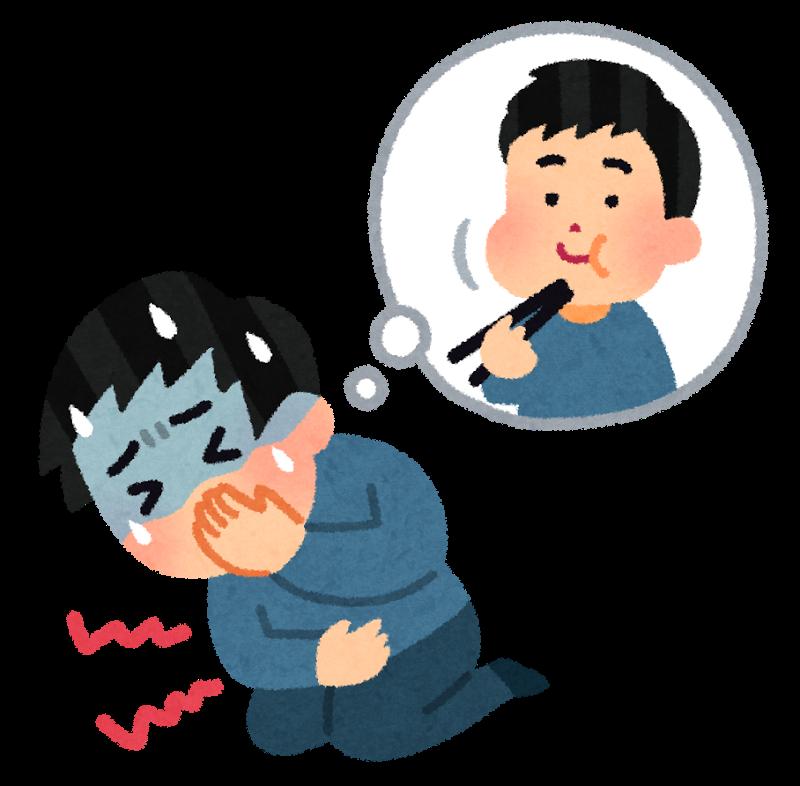 f:id:tokoyakanbannet:20161205161801p:plain