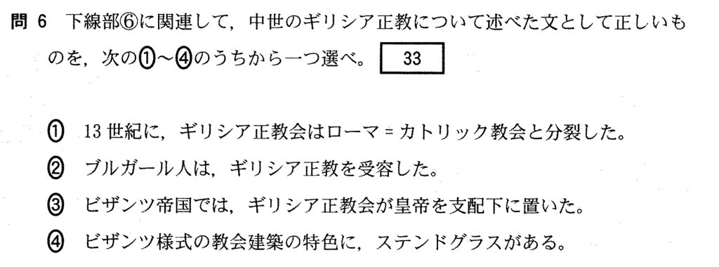 f:id:tokoyakanbannet:20161211185637p:plain
