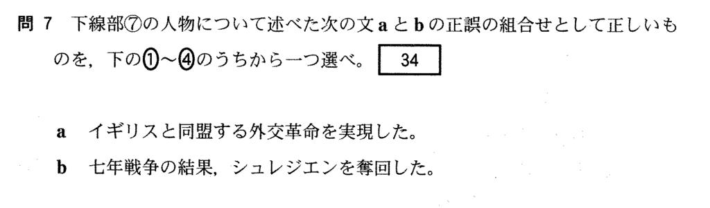 f:id:tokoyakanbannet:20161211185800p:plain