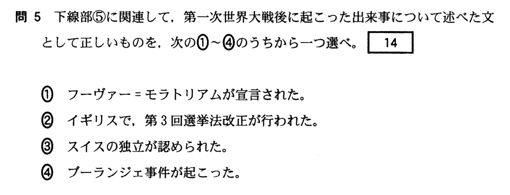 f:id:tokoyakanbannet:20161211185921p:plain