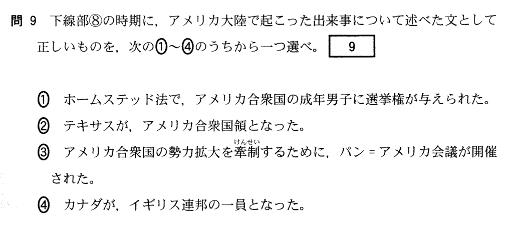 f:id:tokoyakanbannet:20161211190102p:plain