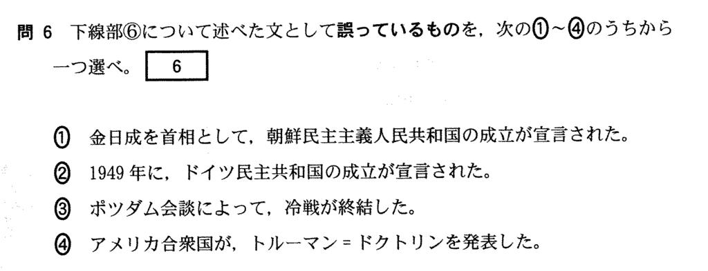 f:id:tokoyakanbannet:20161211190216p:plain