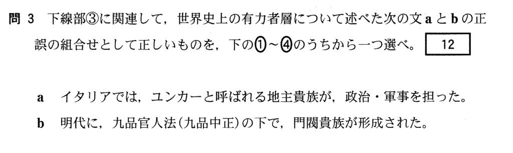 f:id:tokoyakanbannet:20161216001429p:plain