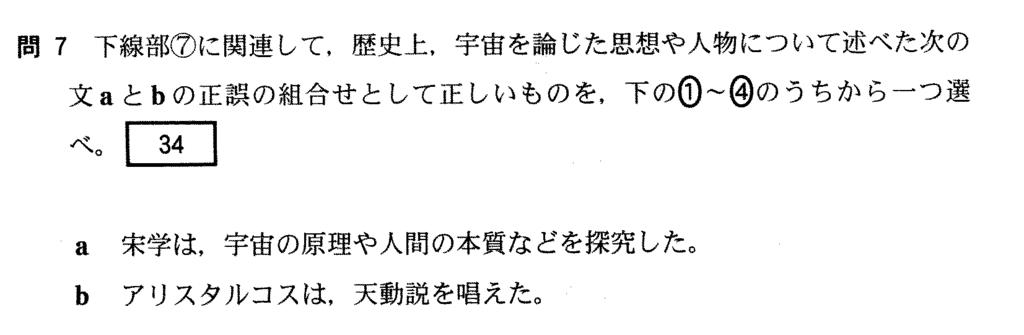 f:id:tokoyakanbannet:20161216001540p:plain