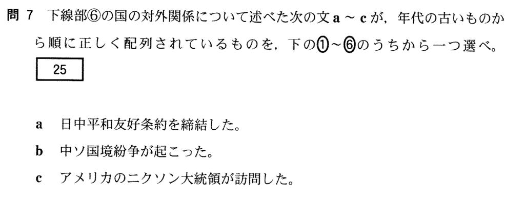 f:id:tokoyakanbannet:20161216001735p:plain