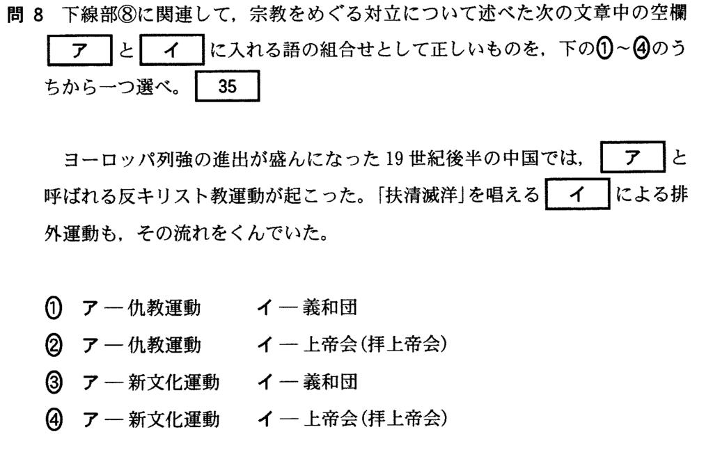 f:id:tokoyakanbannet:20161217134536p:plain