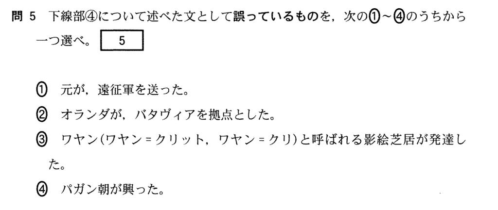 f:id:tokoyakanbannet:20161220175129p:plain