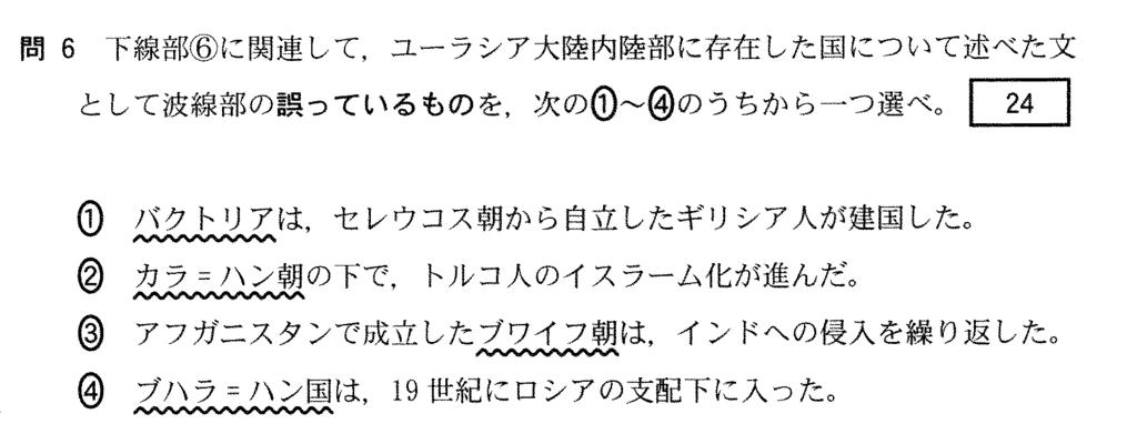 f:id:tokoyakanbannet:20161220175653p:plain