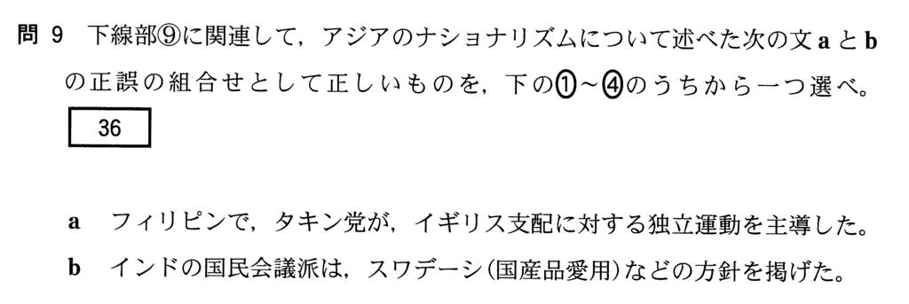 f:id:tokoyakanbannet:20170111150121p:plain